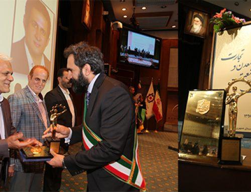 اعطای تندیس کنگره ملی چهره های ماندگار صنعت به مدیریت شرکت سازه های مقاوم ایرانیان